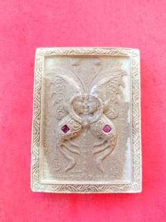 🚚 Parami 61 Butterfly Original Block A