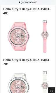 Casio Baby G Hello Kitty Japan Limited Edition 25th Anniversary model BGA-150KT-4BJR