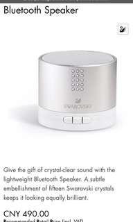 送禮首選 Last one❗️Limited edition Swarovski corporate gift Bluetooth Speaker