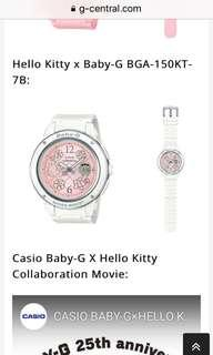 Casio Baby G Hello Kitty Japan Limited Edition 25th Anniversary mode BGA-150KT-7BJR