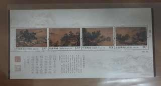 China stamps Mint (offer 5/3 - 10/3)