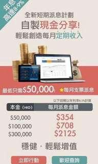 Oneplus 6t 一加手機 免費$150 coupon