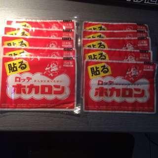 Heat pack x10