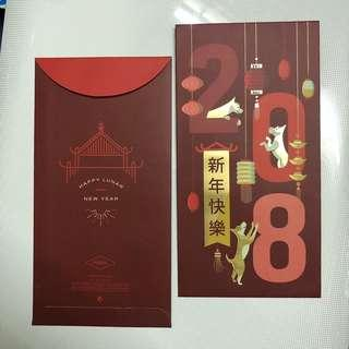 Red Packet Fossil 2018