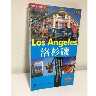 洛杉磯個人旅行 Los Angeles /旅遊書