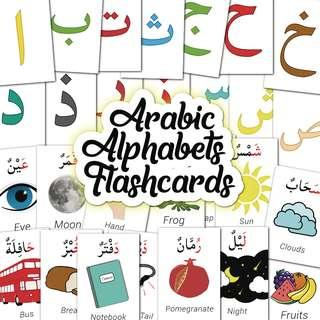 Arabic Alphabets Letter Hijaiyah Flashcards