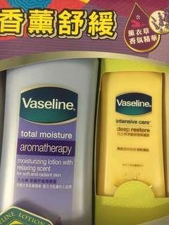 🚚 兩瓶 凡士林香薰舒緩潤膚露、深層修護潤膚露