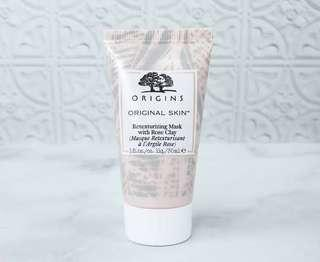 Origins Retexturizing Mask with Rose Clay 30ml