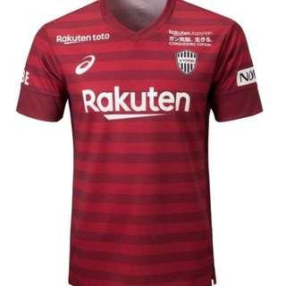 Vissel Kobe 19/20 Home Kit