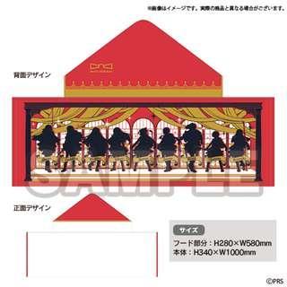 少女☆歌劇 レヴュースタァライト フード付きタオル