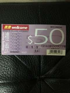 惠康$50禮券 包郵