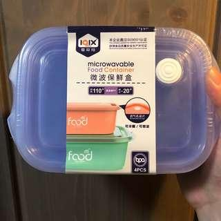 Microwavable  food container 微波爐保鮮碗