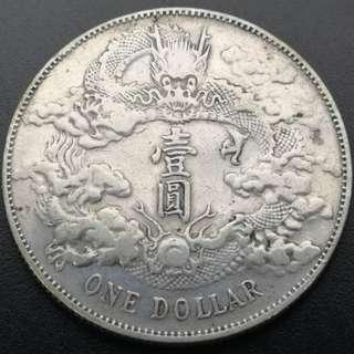 Rare Scarce CHINA 1911 Empire Dragon Silver Dollar Year 3 Coin