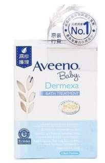 Aveeno Baby - 嬰兒舒敏修護浸浴粉 Dermexa Bath Treatment