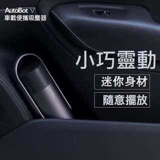 AutoBot充電迷你汽車吸塵機
