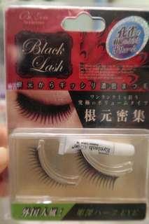 Eyelash Bi Joie