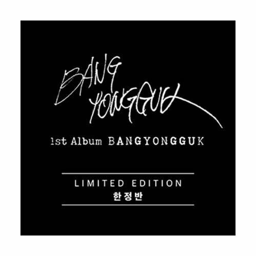 BANG YONGGUK - 1st Album BANGYONGGUK (Limited Edition)