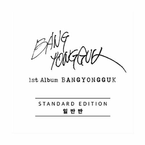 BANG YONGGUK - 1st Album BANGYONGGUK (Standard Edition)