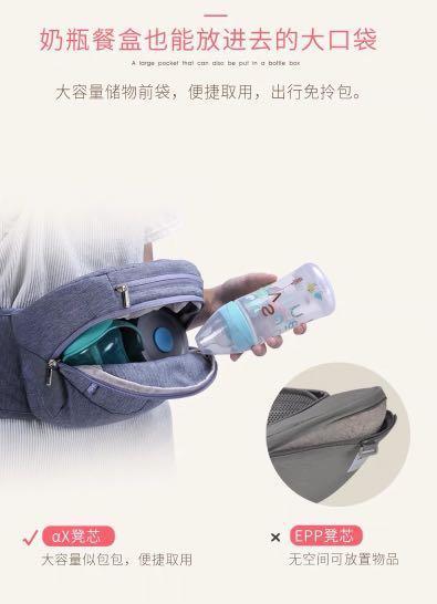 Bebear Baby foldable hip seat/ Carrier