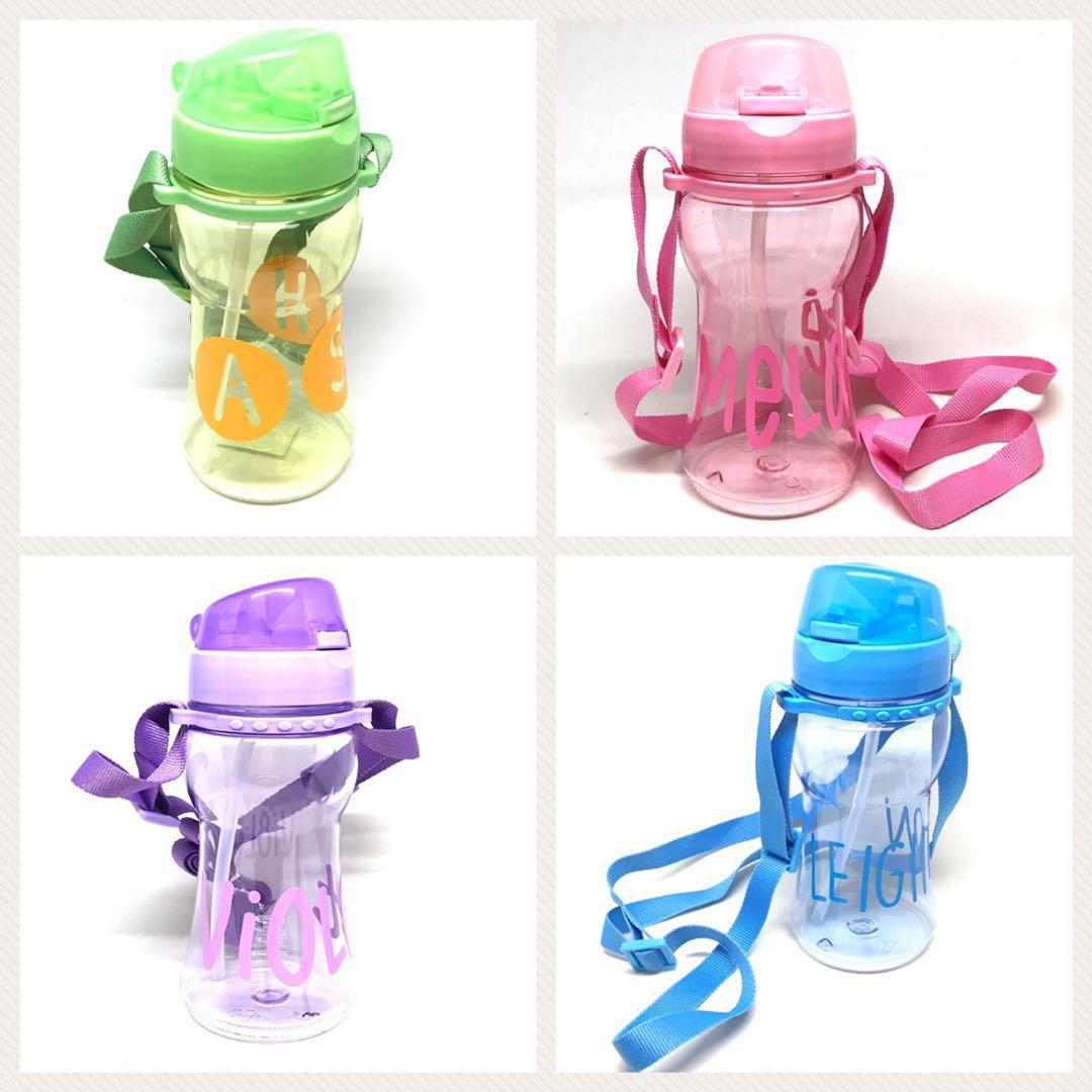 Personalised Kid S Water Bottles