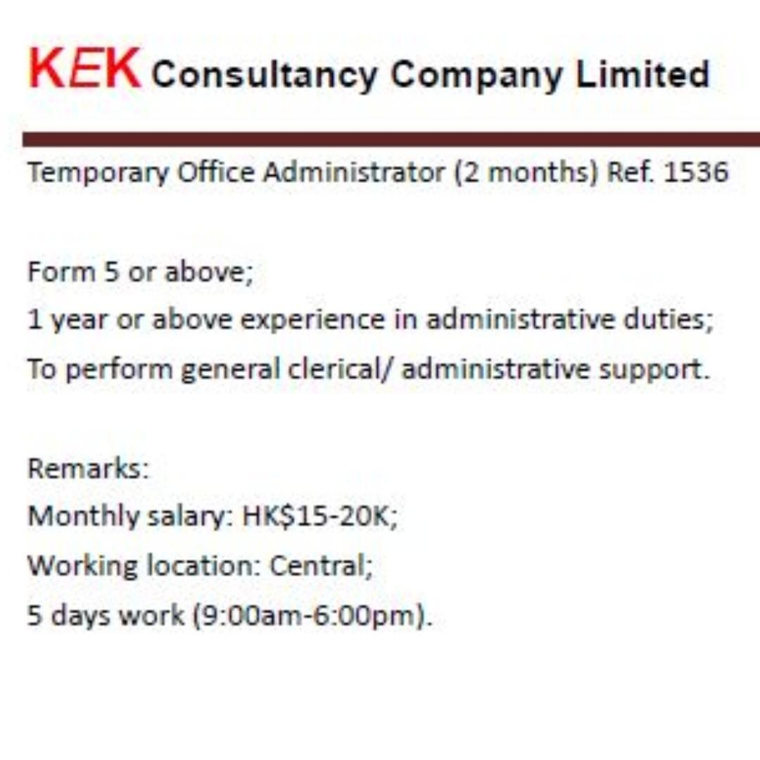 Temporary Office Administrator (2 months) Ref. 1536
