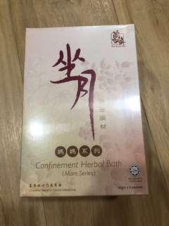 🚚 Confinement Herbal Bath