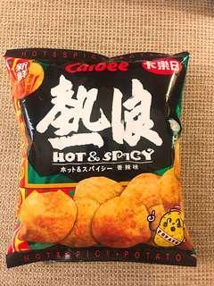 {现货}香港进口薯片卡乐比热浪香辣味薯片55g