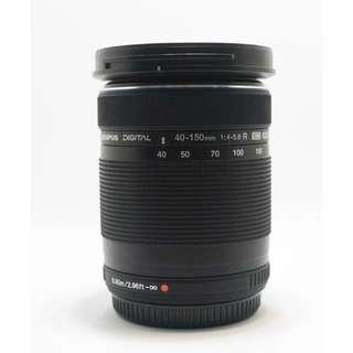 Olympus M.Zuiko 40-150mm f/4-5.6 R (BEST PRICE AND QUALITY IN THE TOWN!)