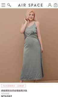 🚚 全新僅試穿! air space官網購入 連身裙緞面 大碼 大尺碼 2XL