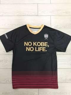 No Kobe No Life 打氣球衣 日職神户勝利船 Vissel Kobe