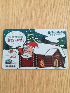 759阿信屋聖誕珍藏會員卡