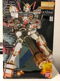 MG Gundam G05