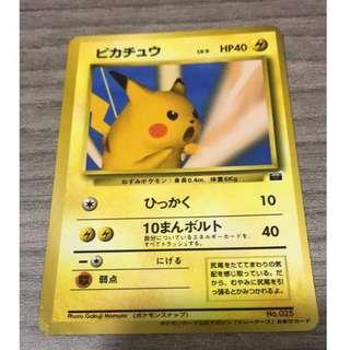 Pokémon Snap Pikachu Japanese Promo Card Pokemon Charizard