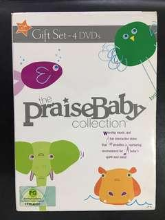 🚚 Praise Baby Collection