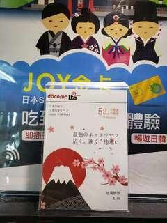 日本上網卡DOCOMO日本卡 4G LTE 無限流量 上網卡 5天日電話卡 數據卡 無限4g 深水步取 或郵寄 量大再議 歡迎批發$60