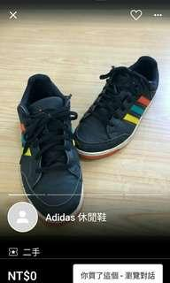 🚚 贈送~23.5adidas休閒鞋