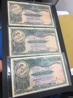 匯豐大棉胎,1941年兩張1947年一張