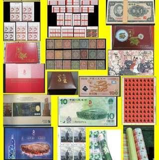 長期求舊錢幣洋酒郵票