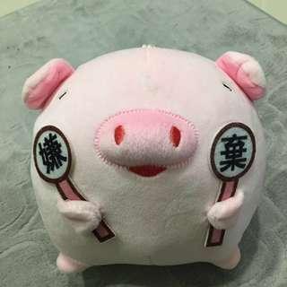 Cute Piggy Soft Toy