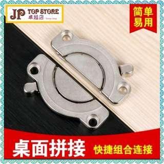 新款加厚鋅合金桌面組合木板連結件連接緊固扣件(一對價)*會員減6元*(型號:JP-HD-0052)不設即日交收,假日除外
