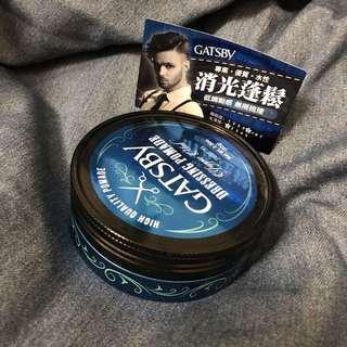 🚚 Gatsby 經典消光水洗髮油 9.5成新