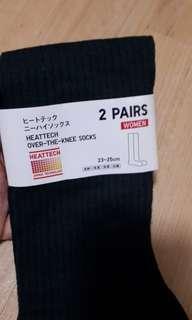 🚚 Uniqlo socks