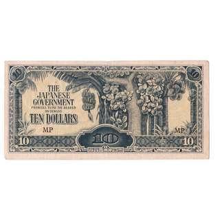 1942 Japanese Invasion Money Ten Dollar Banknote