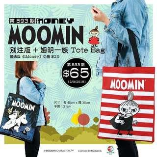 Moomin Tote Bag (兩款選擇)
