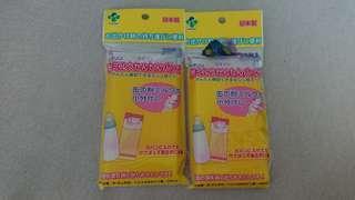 Kaneson旅行奶粉袋