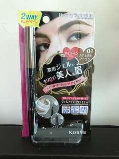 Kiss Me gel eyebrows liner