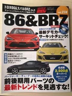 86 & BRZ 日本改車雜誌