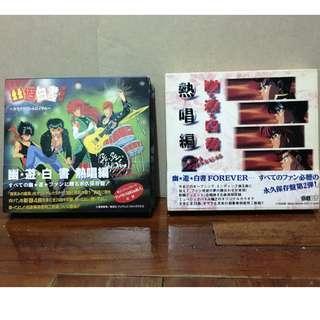 日版 幽遊白書 - 角色CD SET