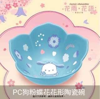 7-11花形陶瓷碗#PC狗