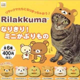 拉拉熊 造型貓咪頭套 扭蛋 轉蛋